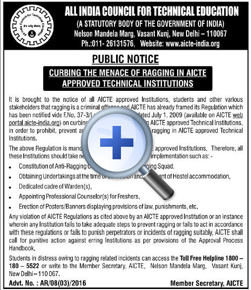 AICTE Public Notice, AICTE Approved Technical Institutions